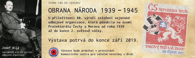 banner-web-obrananaroda