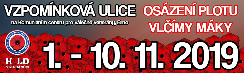 web-banner-vzpominkova-ulice